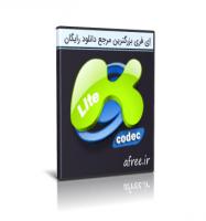 دانلود K-Lite Codec Pack 14.7.0 Mega.Full.Std کدک های ضروری ویندوز