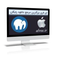 دانلود MAMP PRO 5.2 macOS نرم افزار شبیه ساز سرور روی مکینتاش
