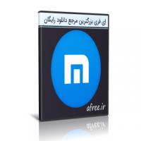 دانلود Maxthon 5.2.7.5000 + Maxthon Nitro مرورگر زیبا و قدرتمند مکستون