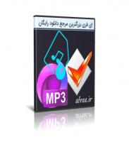 دانلود MP3 Toolkit 1.6.2 جعبه ابزار حرفه ای فایل های صوتی