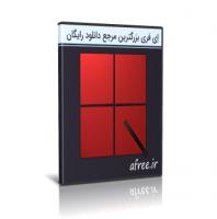 دانلود Q-Dir v7.51 نرم افزار قدرتمند مدیریت فایل ها و پوشه ها