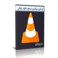 دانلود VLC Media Player + macOS 3.0.8  پخش کننده قدرتمند مالتی مدیا