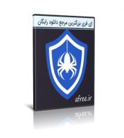 دانلود Wise Anti Malware Pro 2.2.1.110 ضد مخرب و ضد جاسوسی
