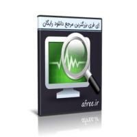 دانلود Wise Jetsearch 3.18.156 نرم افزار حرفه ای جستجوی فایل ها