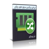 دانلود Wise Memory Optimizer 3.6.8.112 پاکسازی حافظه رم در ویندوز