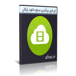 4k video downloader - دانلود 4K Video Downloader 4.5.0.2482 + macOS دانلود ویدئوهای آنلاین
