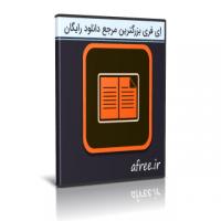 دانلود Adobe Digital Editions 4.5.10 + Portable مدیریت و خواندن کتاب دیجیتال