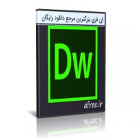 دانلود Adobe Dreamweaver CC 2019 v19.0.1.11212 ابزار طراحی وب سایت