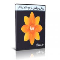 دانلود Artweaver Plus 6.0.11.15126 +Portable ویرایشگر قدرتمند تصاویر