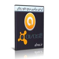 دانلود Avast Clear 20.4.5312 ابزار حذف کلی محصولات اوست