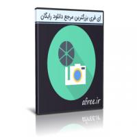 دانلود BreezeBrowser Pro 1.11 نرم افزار مدیریت و ویرایش تصاویر