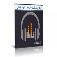 دانلود CoolUtils Total Audio Converter 5.3.0.186 تبدیل انواع فایل صوتی