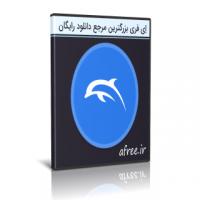 دانلود Dolphin Emulator 5.0-9456 Dev (x64) شبیه ساز قدرتمند نینتدو