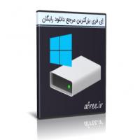 دانلود Drive Letter Changer v1.3 ابزار تغییر نام درایوها در ویندوز