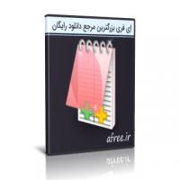 دانلود ES-Computing EditPlus 5.2 Build 2386 ویرایشگر حرفه ای متن