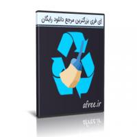 دانلود HDCleaner 1.290 نرم افزار پاکسازی و نگهداری از ویندوز