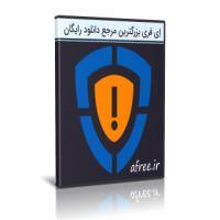 دانلود HitmanPro.Alert 3.7.12 تامین کامل امنیت سیستم در اینترنت