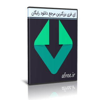 Internet Download Accelerator Pro