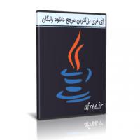 دانلود Java SE Runtime Environment 8.0 Update 221 + macOS جاوا برای ویندوز و مکینتاش