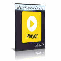 دانلود Daum PotPlayer 1.7.18346 + Beta + Addons ویدئوپلیر قدرتمند و کامل پات پلیر