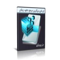 دانلود Registry Life 4.24 تعمیر خطاها و بهینه سازی رجیستری