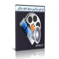 دانلود SMPlayer 19.5.0 پخش کننده چندرسانه ای ویندوز