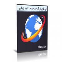 دانلود SmartFTP Enterprise 9.0.2724.0 نرم افزار قدرمند مدیریت اف تی پی