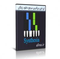 دانلود Synthesia 10.5.4818 نرم افزار آموزش و تمرین پیانو