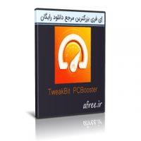 دانلود TweakBit PCBooster 1.8.4.2 نرم افزار افزایش سرعت ویندوز