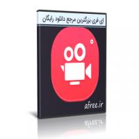 دانلود VideoCleaner 5.6 نرم افزار بهبود کیفیت تصاویر دوربین های مداربسته