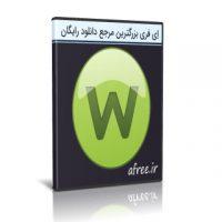 دانلود Webroot SecureAnywhere 9.0.24.49 آنتی ویروس وب روت بهمراه لایسنس هدیه