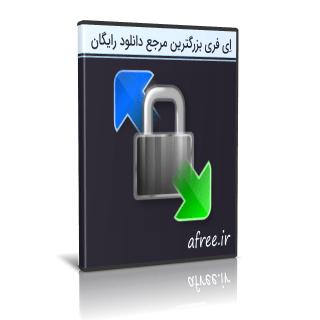 WinSCP Logo - دانلود WinSCP 5.13.9 Final نرم افزار قدرتمند مدیریت اف تی پی