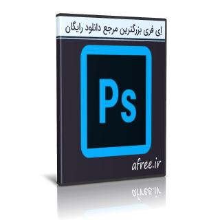 adobe photoshop 4 569303 - دانلود Adobe Photoshop 2020 v21.0.0.37 ادوبی فتوشاپ