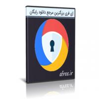 دانلود Avast Secure Browser 72.0.1151.82 مرورگر قدرتمند اوست