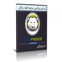 دانلود Faronics Deep Freeze 8.56.020.5542 Standard جلوگیری از تغییرات ویندوز
