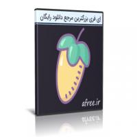 دانلود FL Studio Producer Edition 20.6.1 نرم افزار ساخت و میکس موسیقی