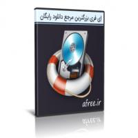 دانلود iCare Data Recovery Pro 8.2.0.1 نرم افزار قدرتمند بازیابی اطلاعات