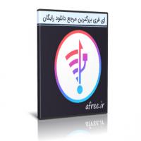 دانلود iDevice Manager Pro Edition 8.5.2.0 مدیریت و پشتیبان گیری از دستگاه های اپل