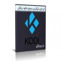 دانلود Kodi v18.9 مدیاسنتر قدرتمند و همه کاره ویندوز