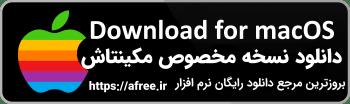 mac-version