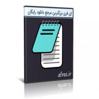 دانلود Notepad3 5.20.411.2 ویرایشگر متن قدرتمند