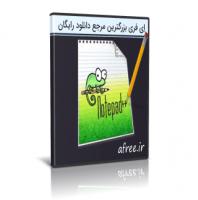 دانلود Notepad++ 7.7.1 + Portable ویرایشگر قدرتمند متن دستیار مفید برنامه نویسان