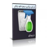 دانلود Wise Disk Cleaner X 10.2.8.779 پاکسازی کامل ویندوز