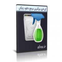 دانلود Wise Disk Cleaner X 10.2.4.775 نرم افزار پاکسازی کامل ویندوز
