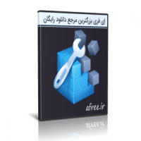 دانلود Wise Registry Cleaner X Pro 10.2.4.684 بهینه ساز رجیستری ویندوز