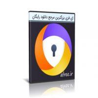 دانلود Avast Secure Browser 79.0 مرورگر ایمن اوست