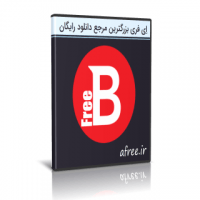 دانلود Bitdefender Antivirus v1.0.15.86 Free آنتی ویروس رایگان بیتدفندر