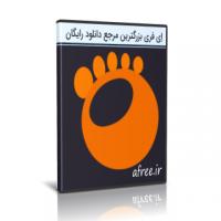 دانلود GOM Player Plus 2.3.51.5315 پلیر قدرتمند صوتی تصویری