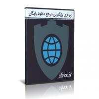 دانلود Nsauditor Network Security Auditor 3.1.4.0 ناظر امنیت شبکه