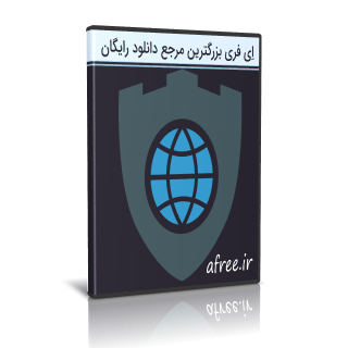 Nsauditor Network Security Auditor